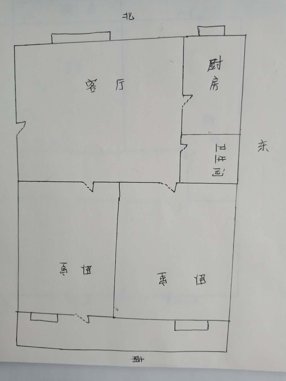 美丽华宿舍 2室2厅 4楼