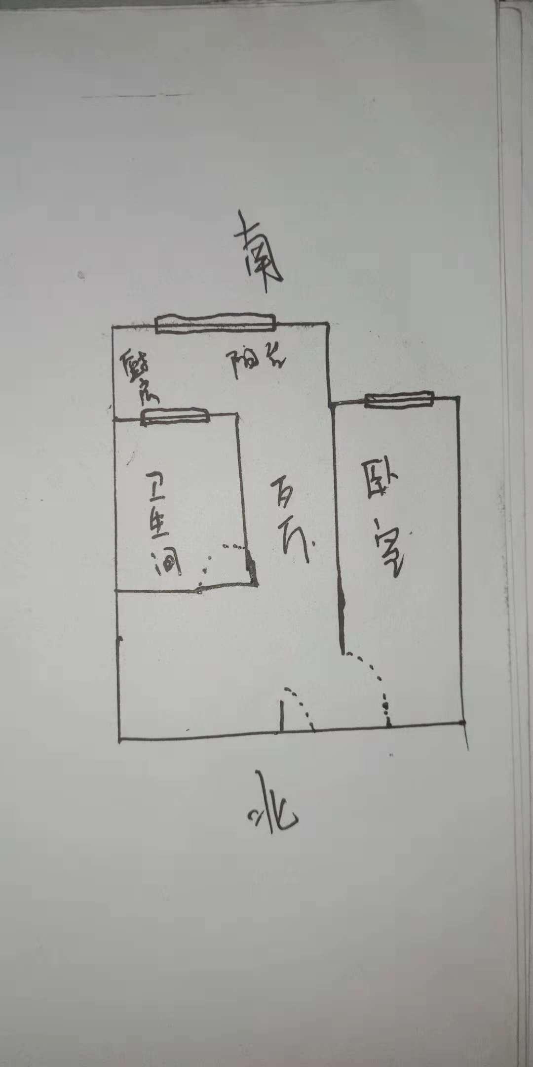 基础局宿舍 1室1厅 2楼