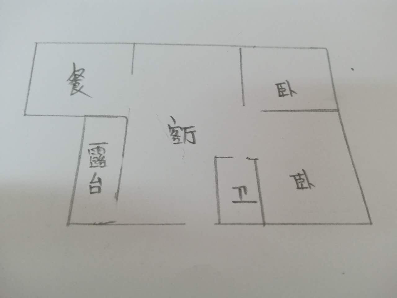 花好月圆 2室2厅 6楼