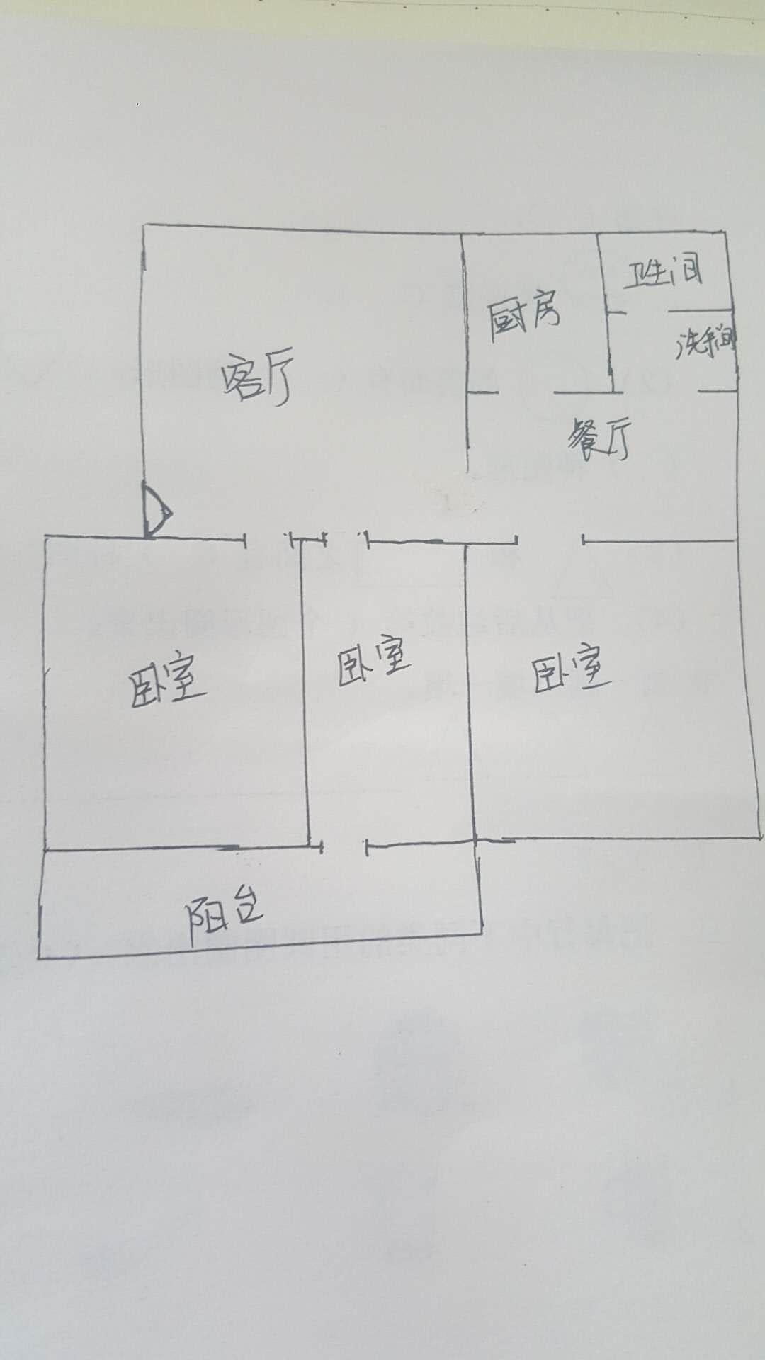 新华小区 3室2厅  简装 120万