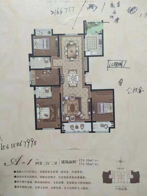 东海香港城 4室2厅 3楼