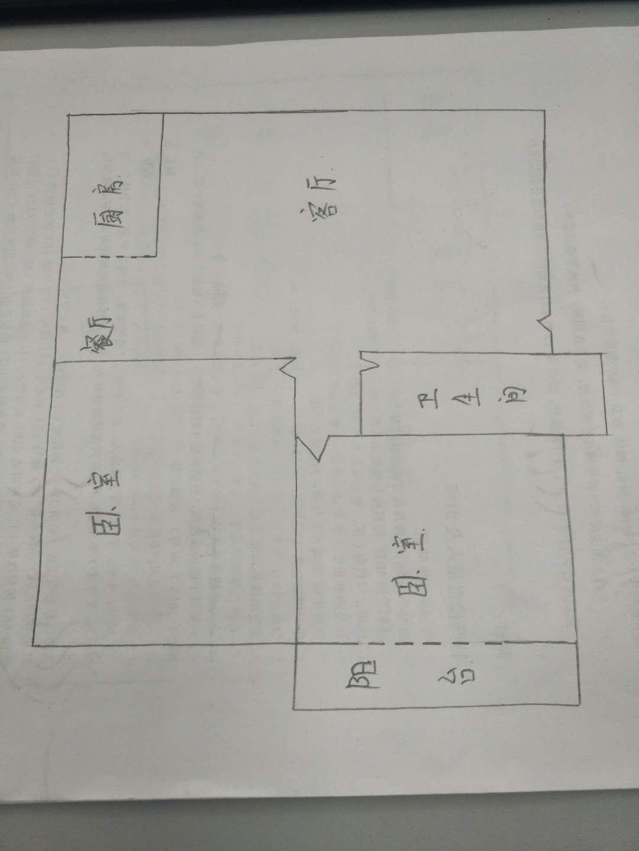 三和竹园 2室1厅 5楼