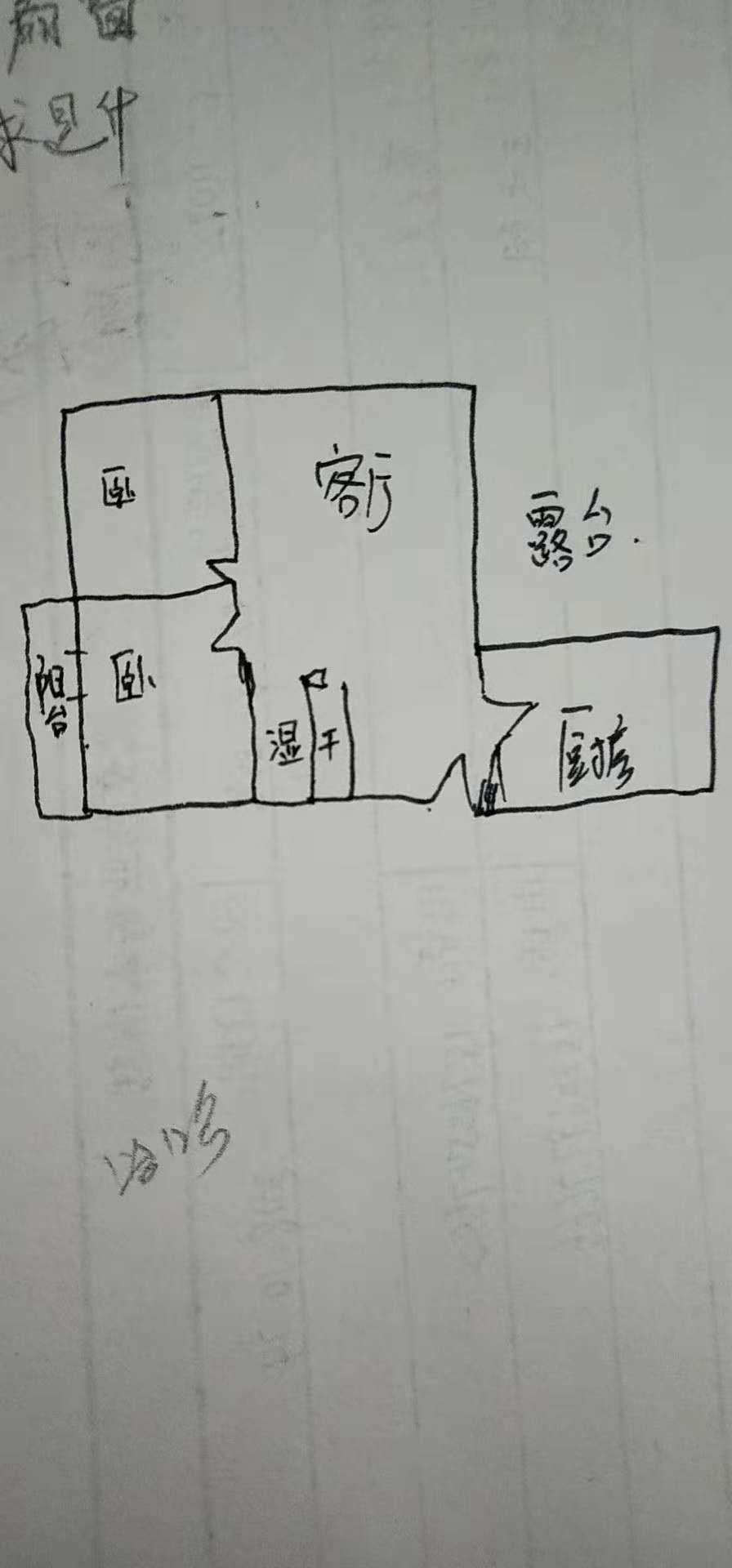 区建委宿舍 2室1厅 2楼
