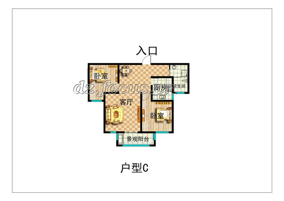 月亮湾 2室2厅 2楼