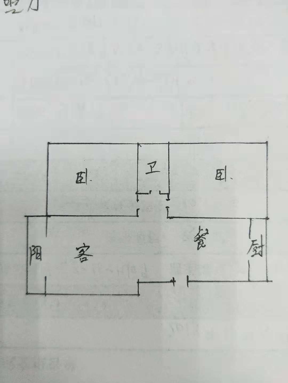 萧何庄园 2室2厅 10楼