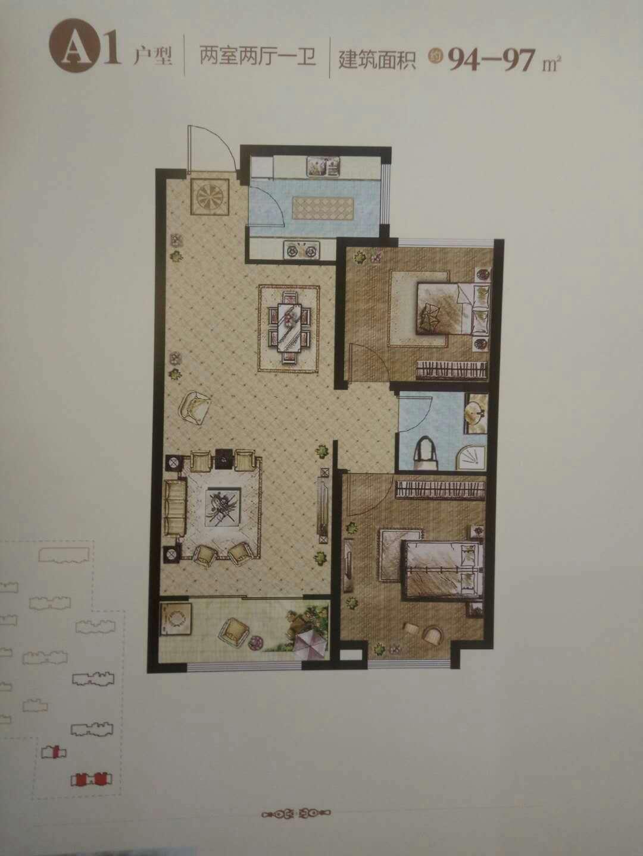 紫御国都 2室2厅 4楼