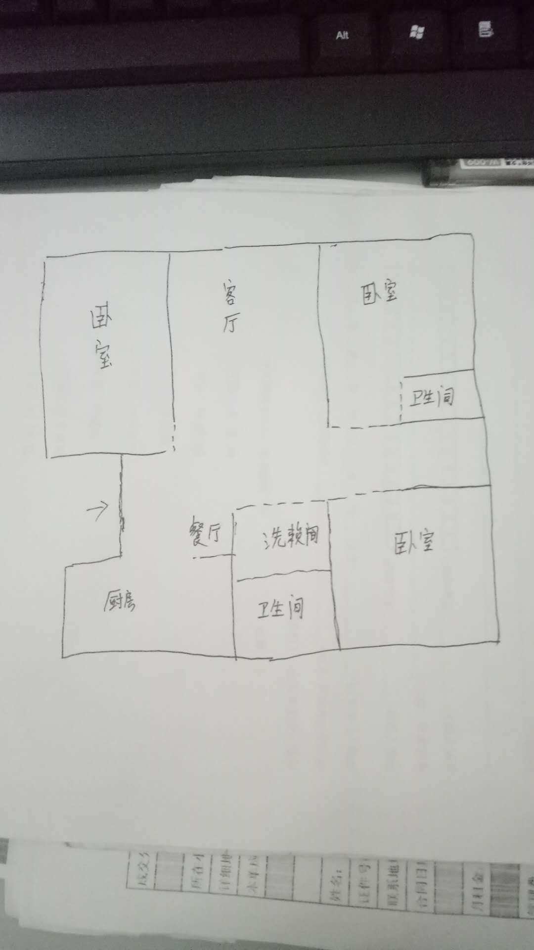 中茂家园 3室2厅 2楼