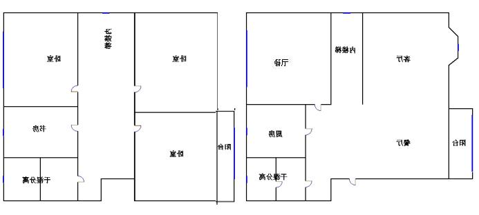 新城市花园小区 4室2厅 双证齐全 精装 210万