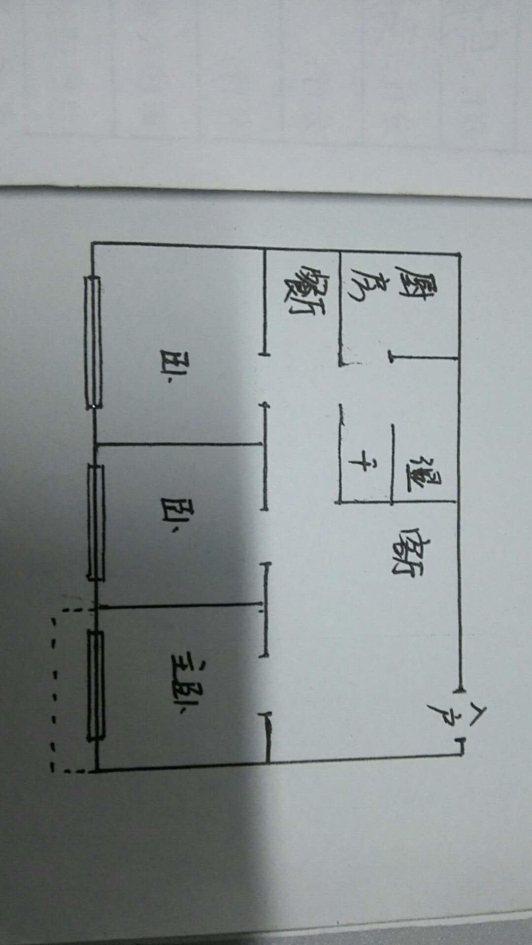 华宇国际公寓 3室2厅 双证齐全 简装 132万