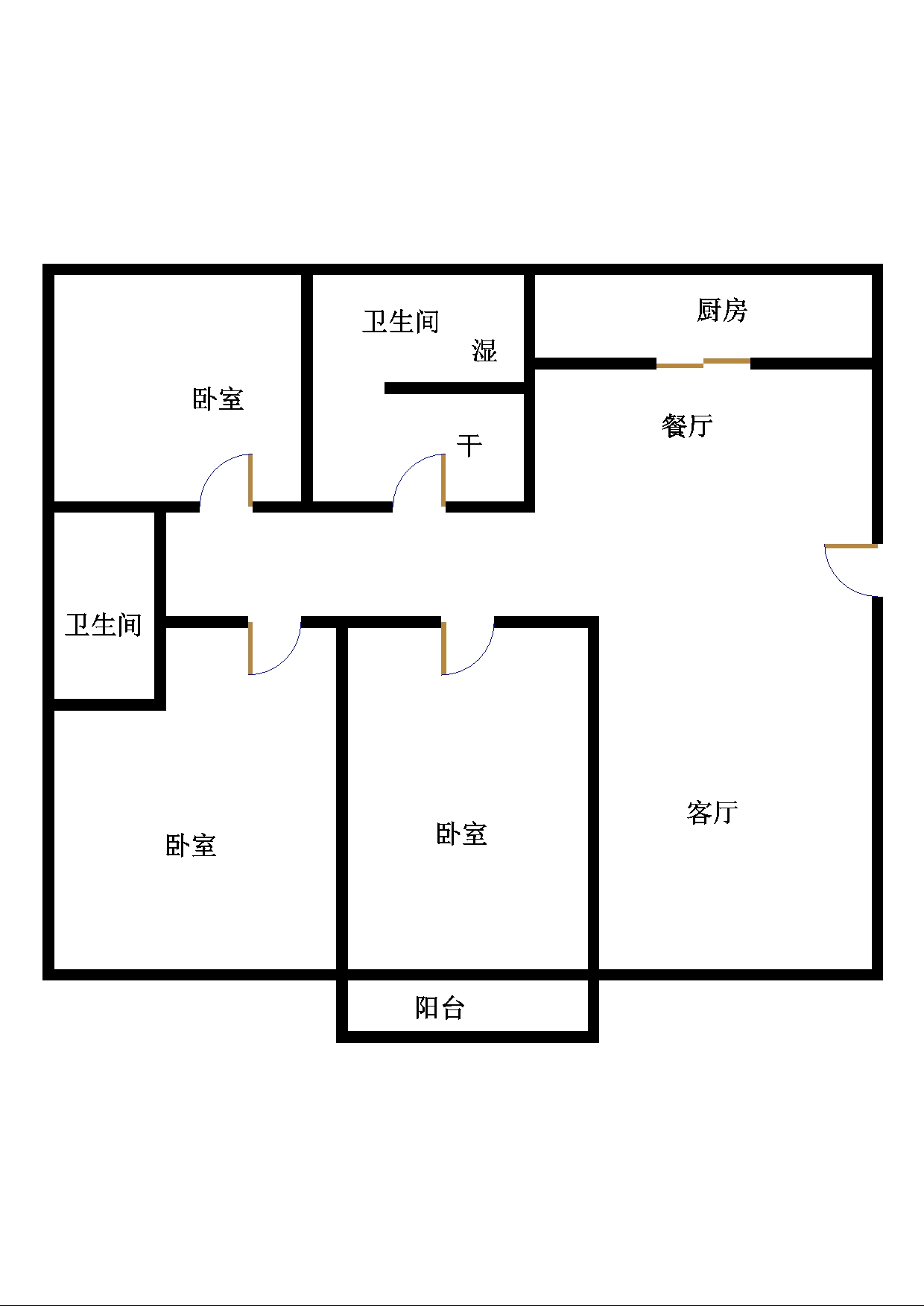 南龙国际花园 3室2厅  精装 175万