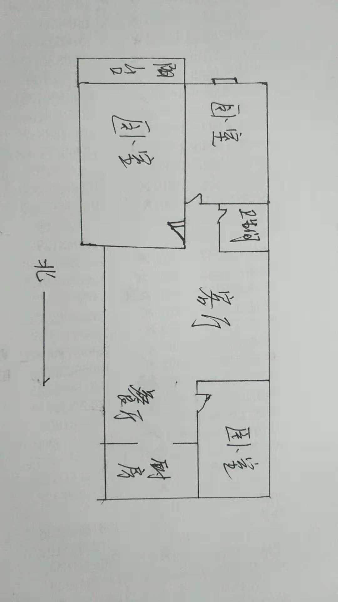 华清庄园 3室2厅  简装 85万