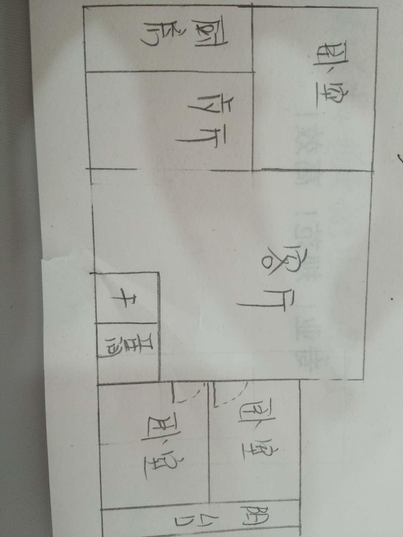 贵和家园 3室2厅  简装 71万