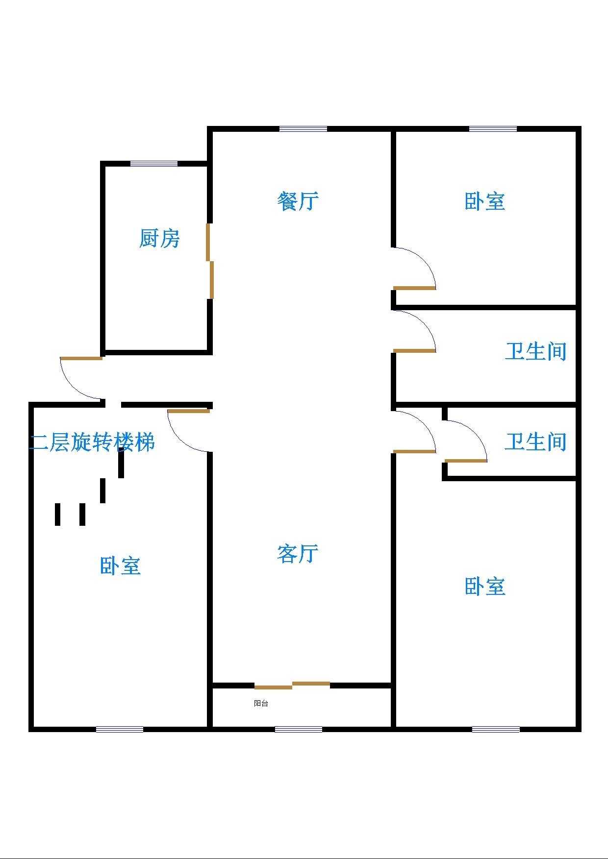 万达广场 3室2厅  精装 178万