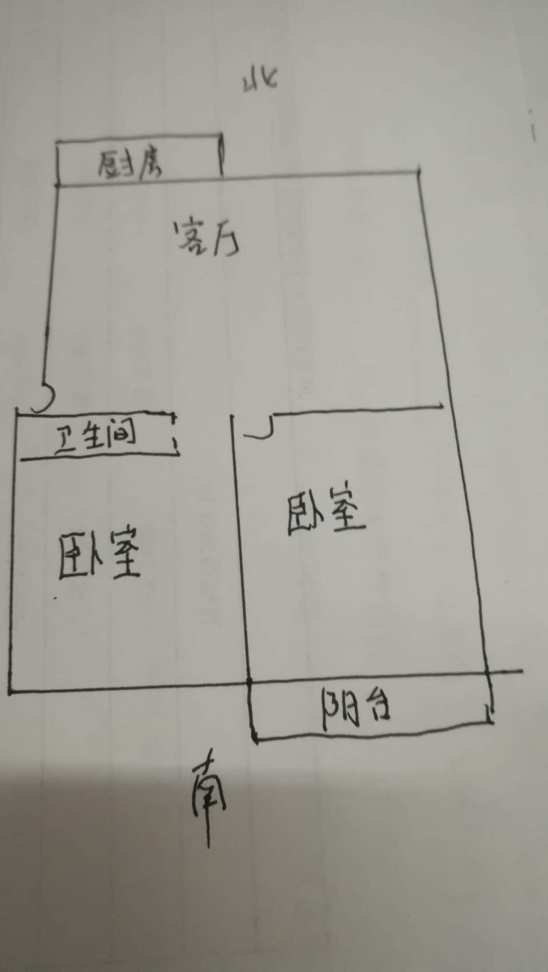 三和竹园 2室1厅 3楼