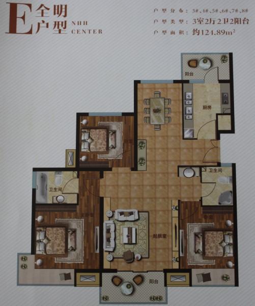唐人中心 3室2厅  简装 150万
