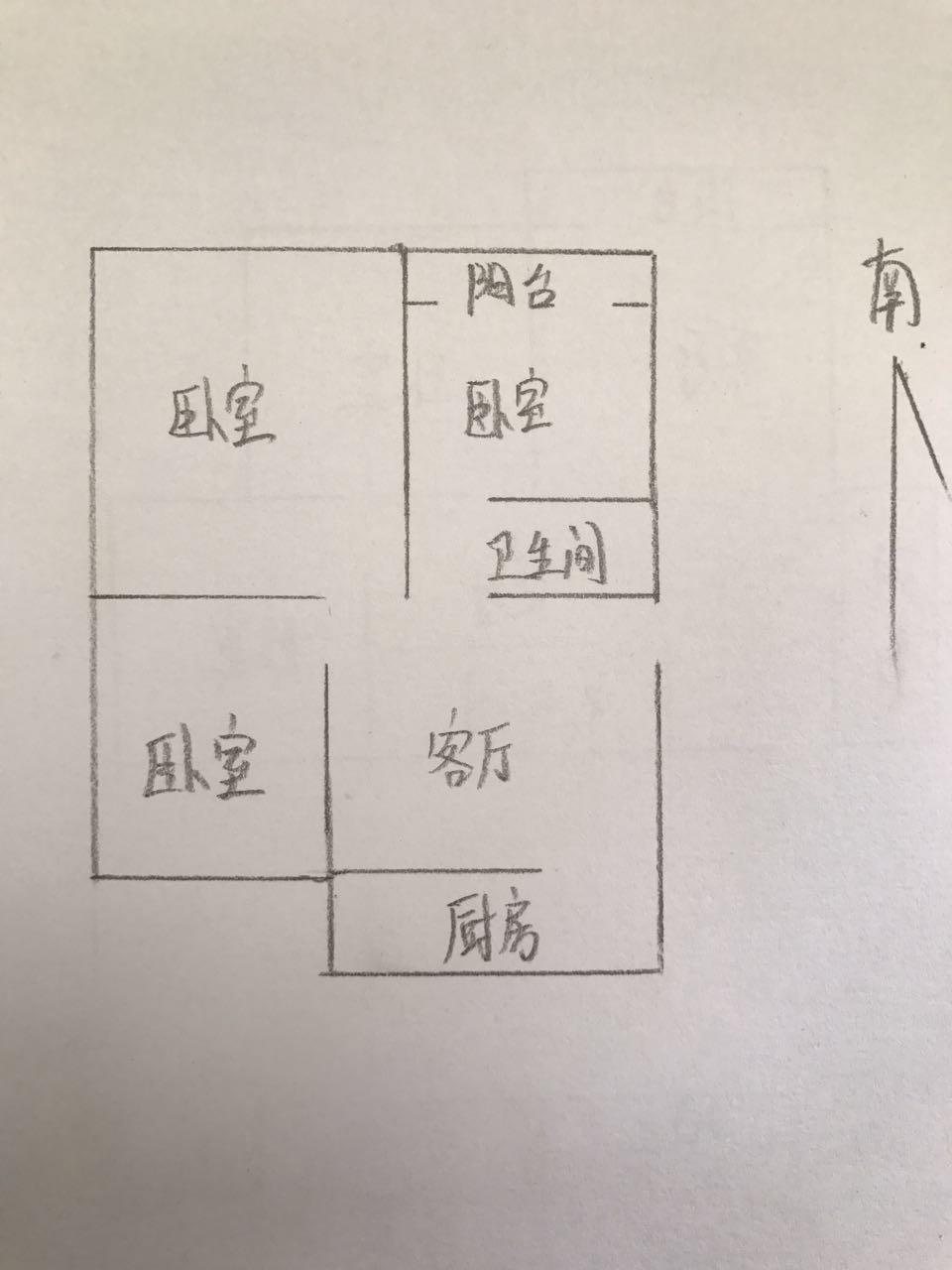 北园小区 3室1厅 2楼
