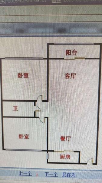龙城国际 2室2厅  简装 95万