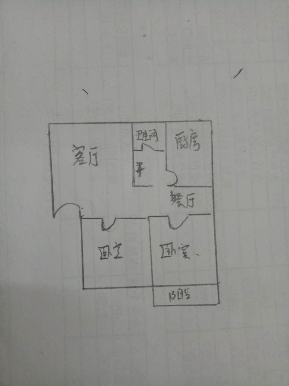 鑫家园 2室2厅 2楼