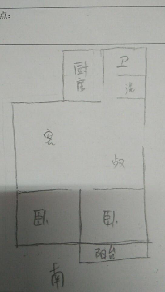 南源港湾 2室2厅 双证齐全 精装 53万