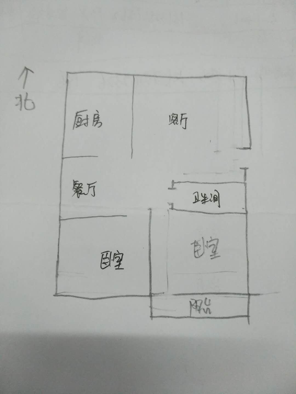 杨庄小区 2室1厅 5楼