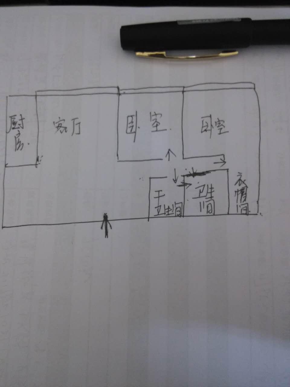 未来城 2室2厅  精装 150万