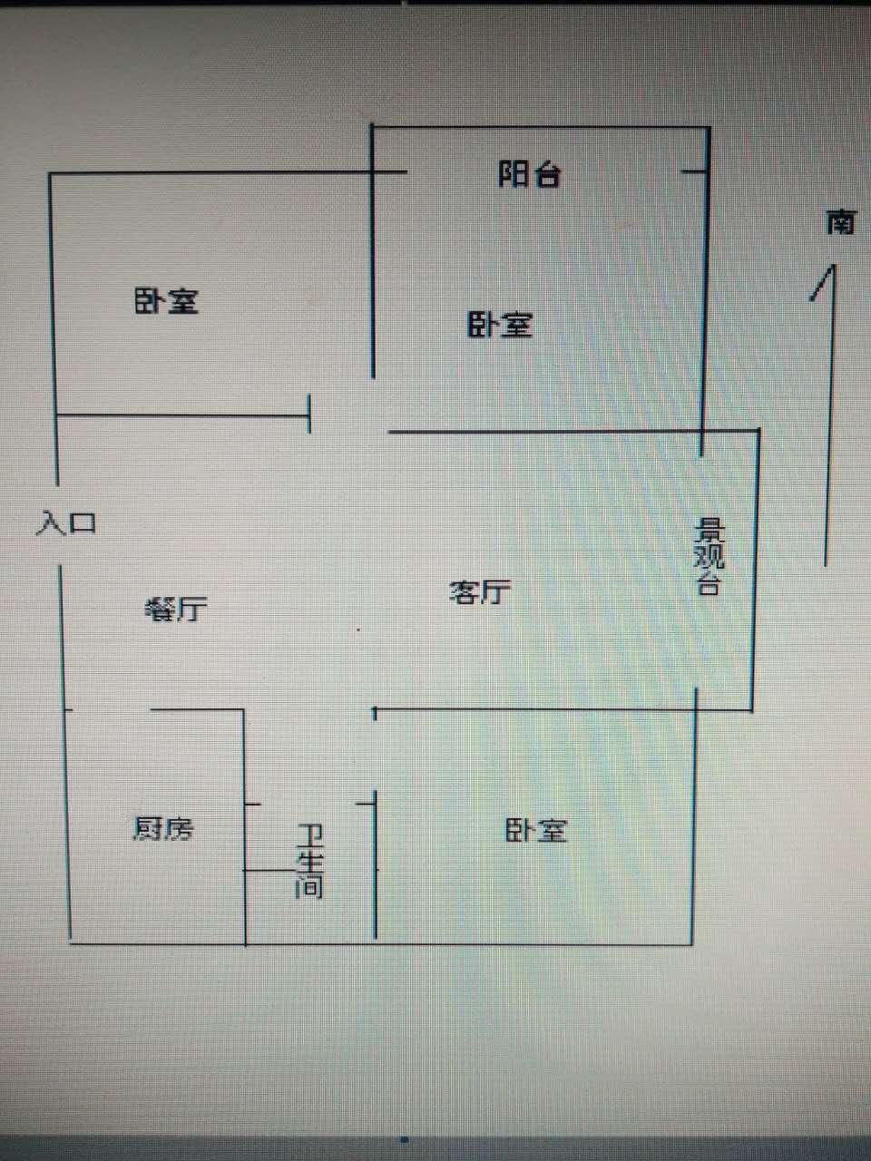 龙溪香岸 3室2厅 10楼