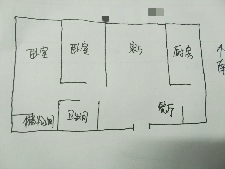 未来城 3室2厅 11楼