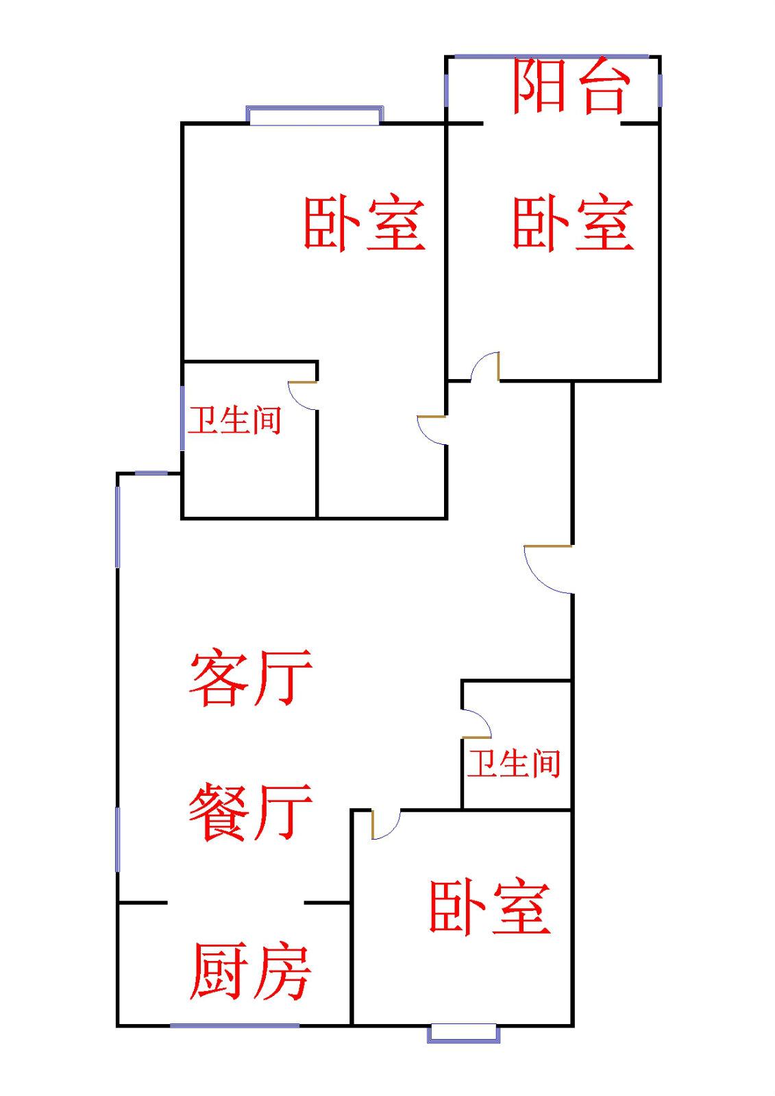 盛和景园 3室2厅  精装 135万