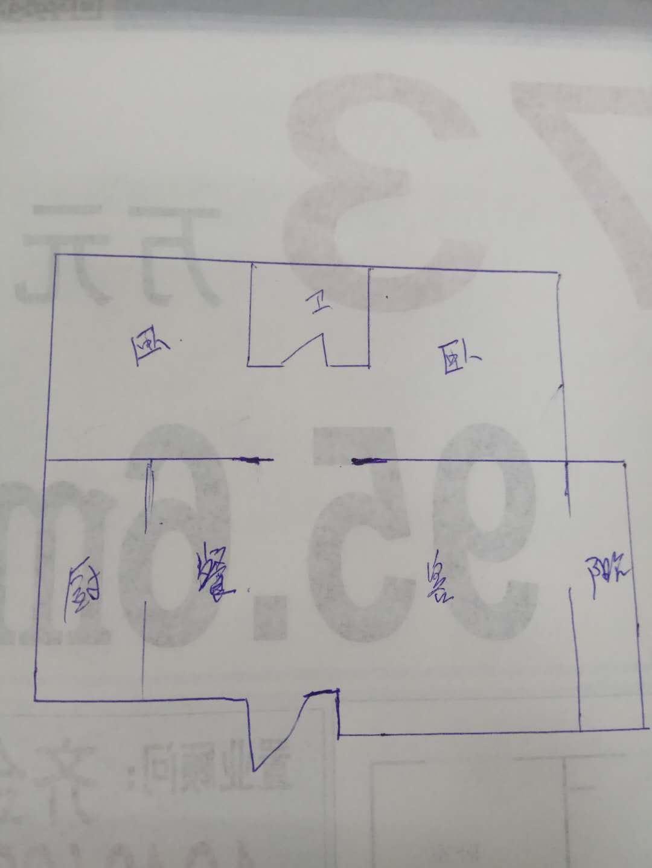 中建华府(欧香丽都) 2室2厅 1楼