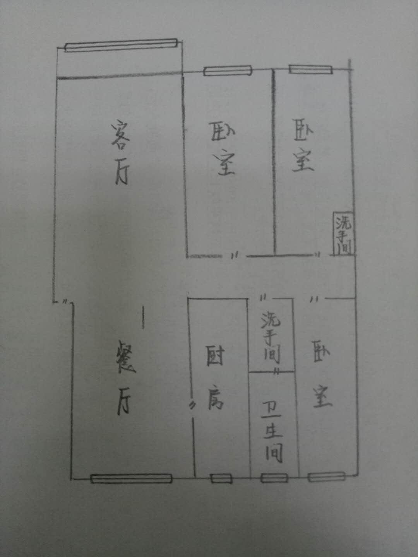 岔河紫薇园 3室2厅  精装 230万