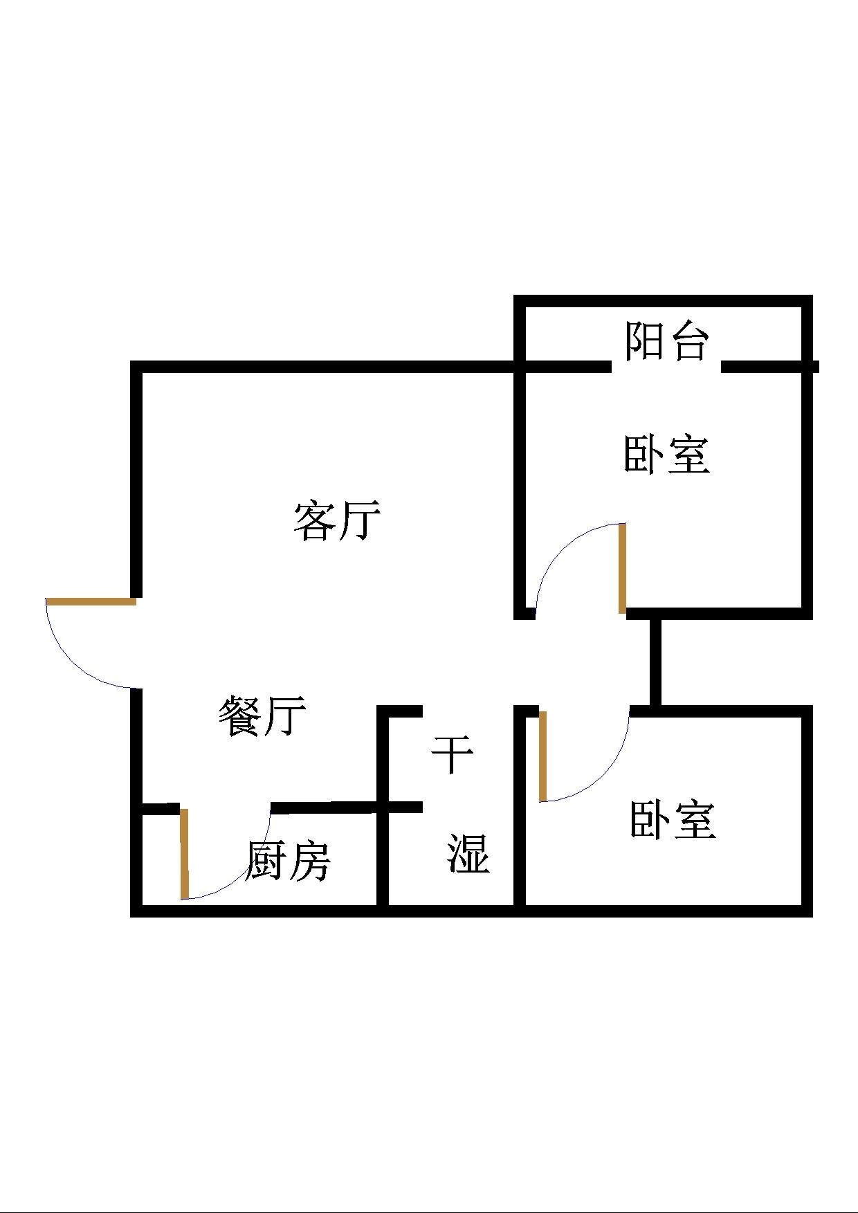 红星美凯龙国际广场 2室2厅 3楼