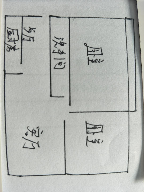 东长庄园 2室1厅 6楼