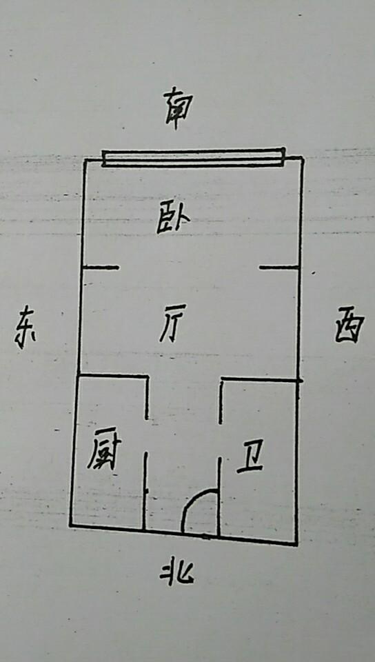 未来城 1室1厅 18楼