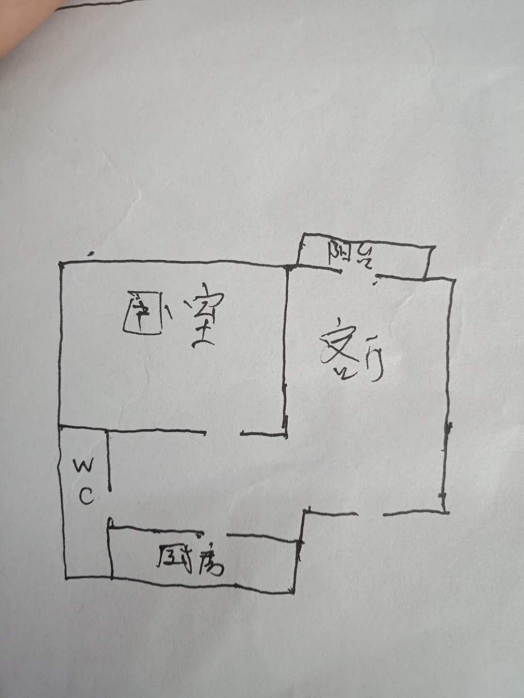幸福家园 2室2厅 4楼