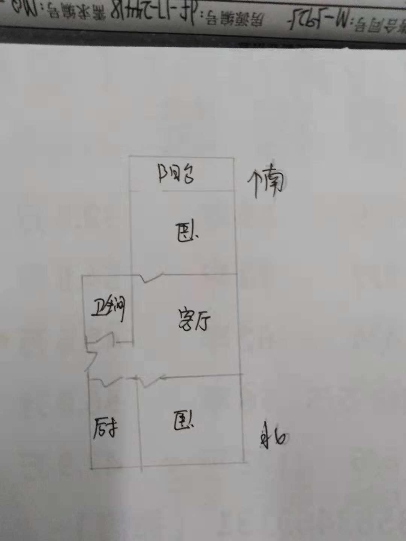 双环小区 2室2厅 4楼