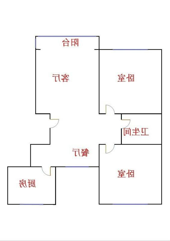 玫瑰公馆 2室2厅 10楼