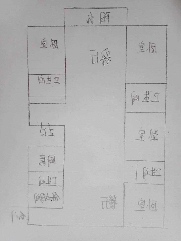 东海香港城 5室2厅 过五年 毛坯 220万
