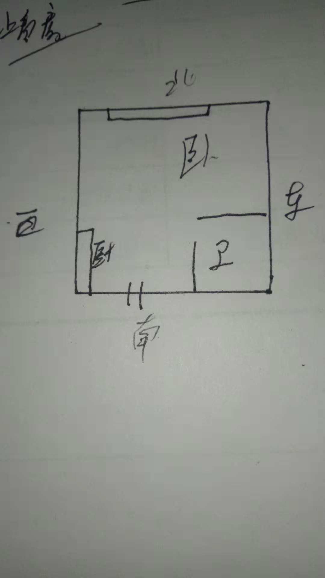 德百物流城 1室1厅 13楼