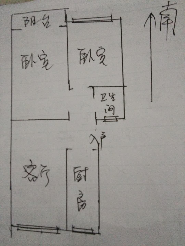 长河小区 2室1厅 5楼