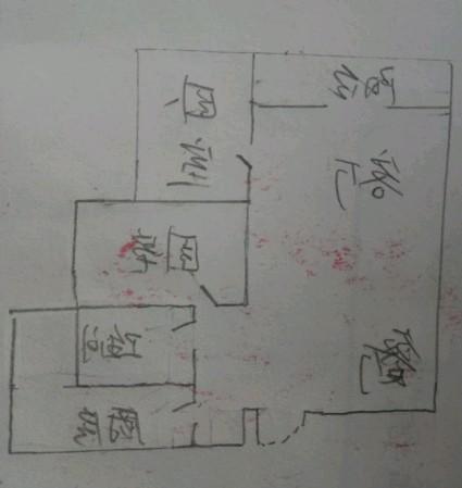 红星美凯龙国际广场 2室2厅 5楼