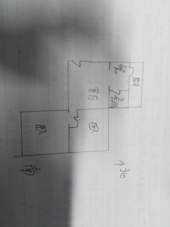 铁路宿舍(上沿) 2室1厅 5楼