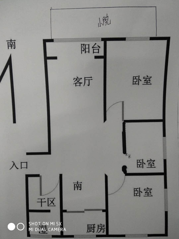 东海香港城 3室2厅 1楼