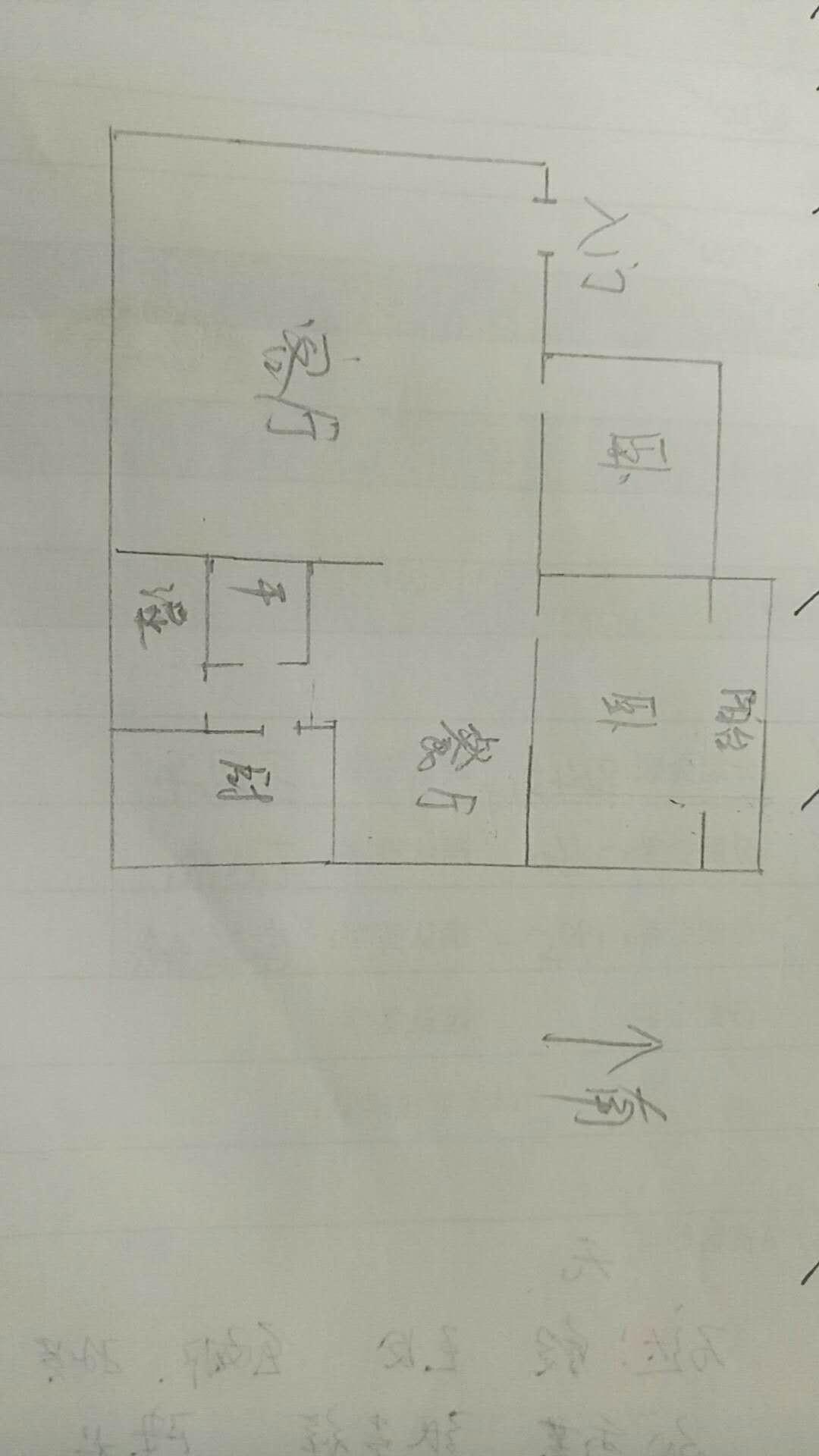 康乐小区 2室2厅 4楼