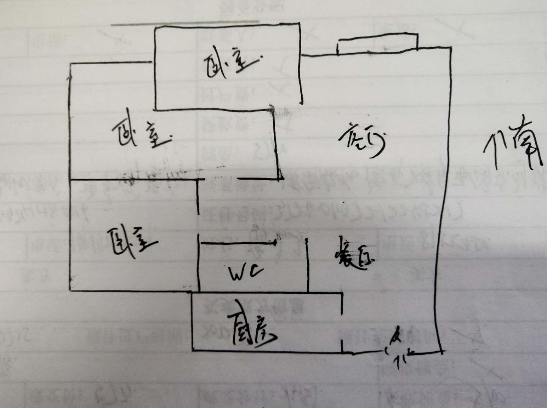 盛世华园 2室2厅 7楼