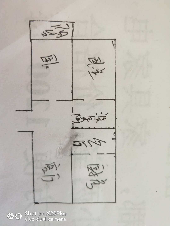 嘉诚尚东 2室2厅 4楼