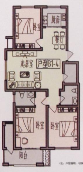 墅香苑 2室2厅 3楼
