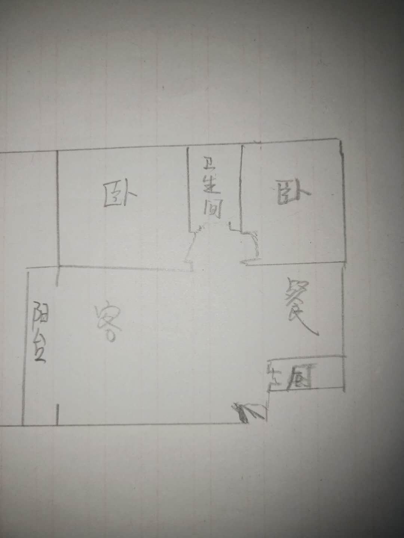 嘉城盛世 2室2厅 9楼