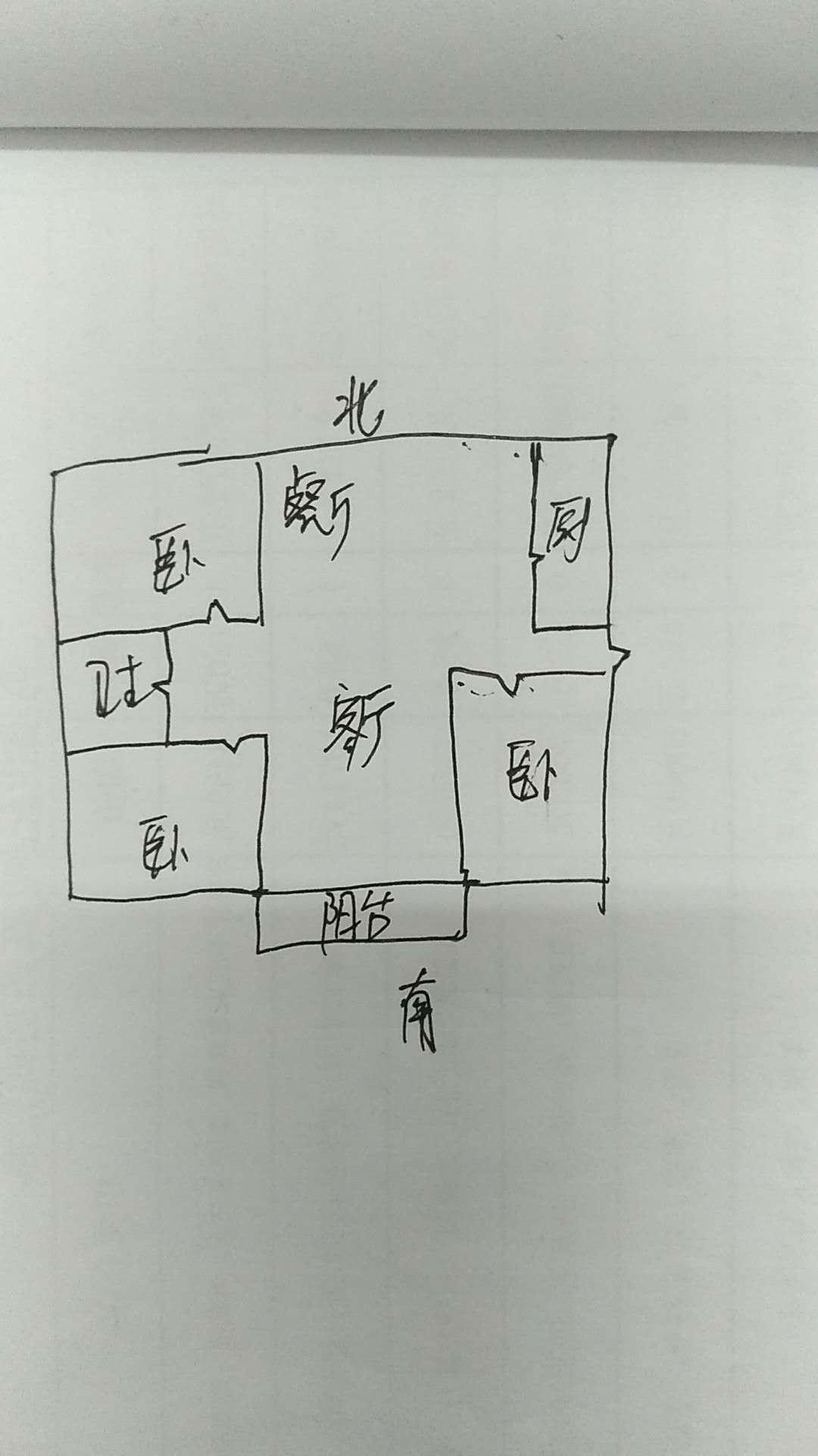 中建华府(欧香丽都) 3室2厅 3楼