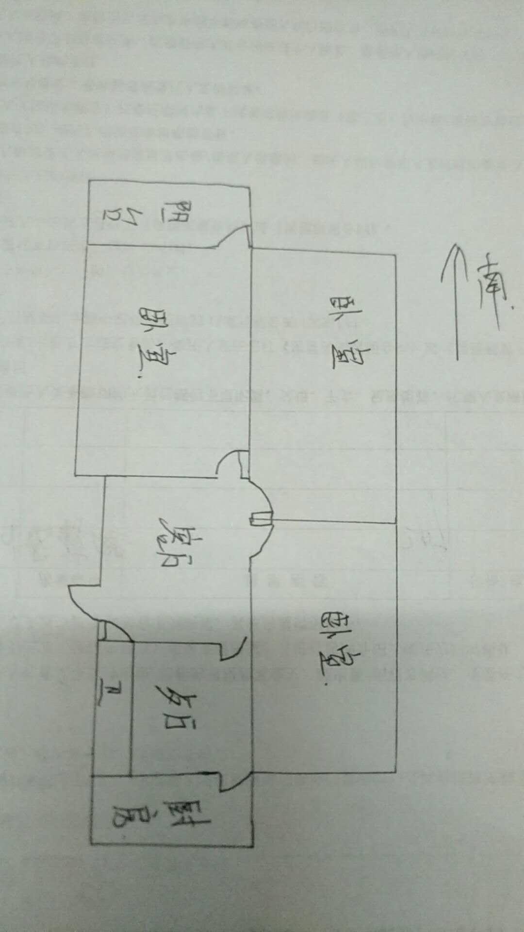 工商银行宿舍 3室1厅  简装 52万