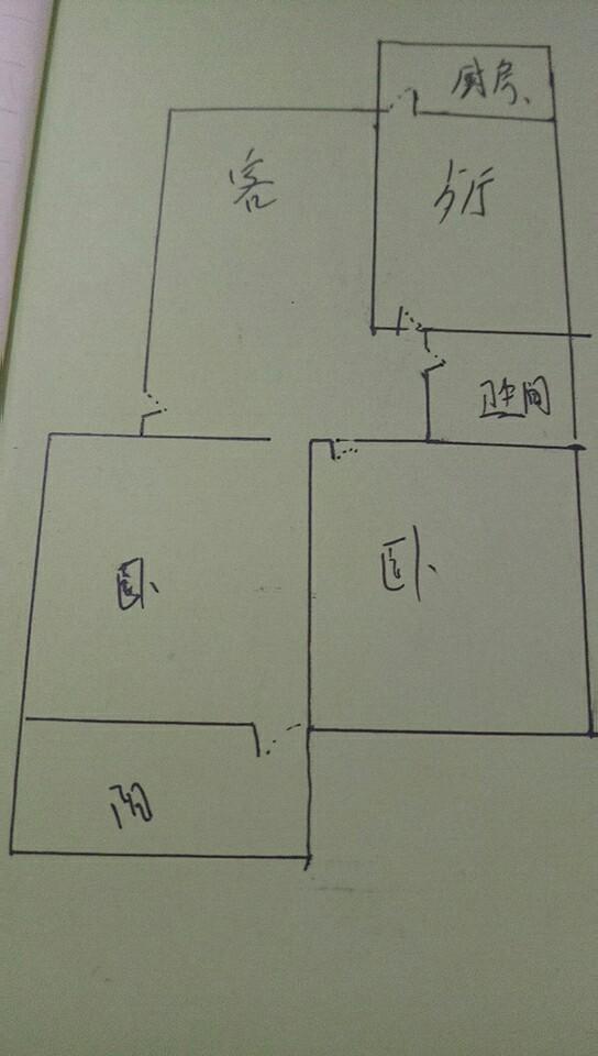 鸿运小区 2室2厅  简装 85万